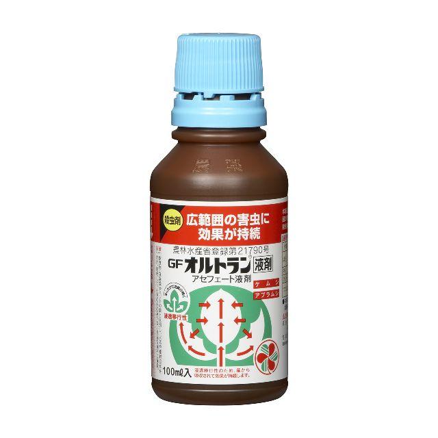 GFオルトラン液剤