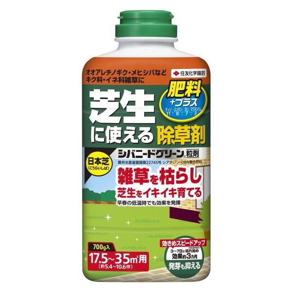 シバニードグリーン粒剤