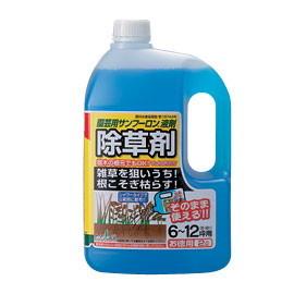 園芸用サンフーロン液剤