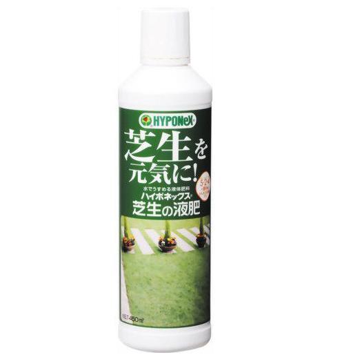 ハイポネックス芝生の液肥